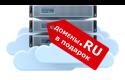 виртуальный хостинг сайтов домены в подарок