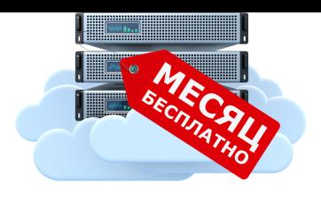 Бесплатные российские хостинги сайтов новые сервера л2 крафт